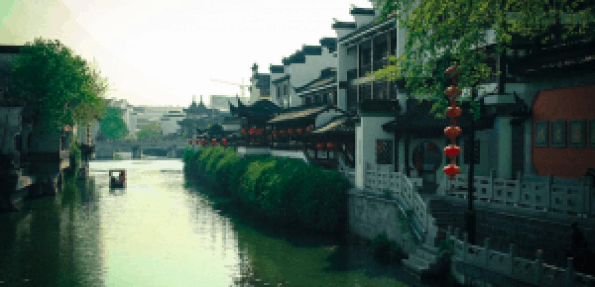suzhou-300x198