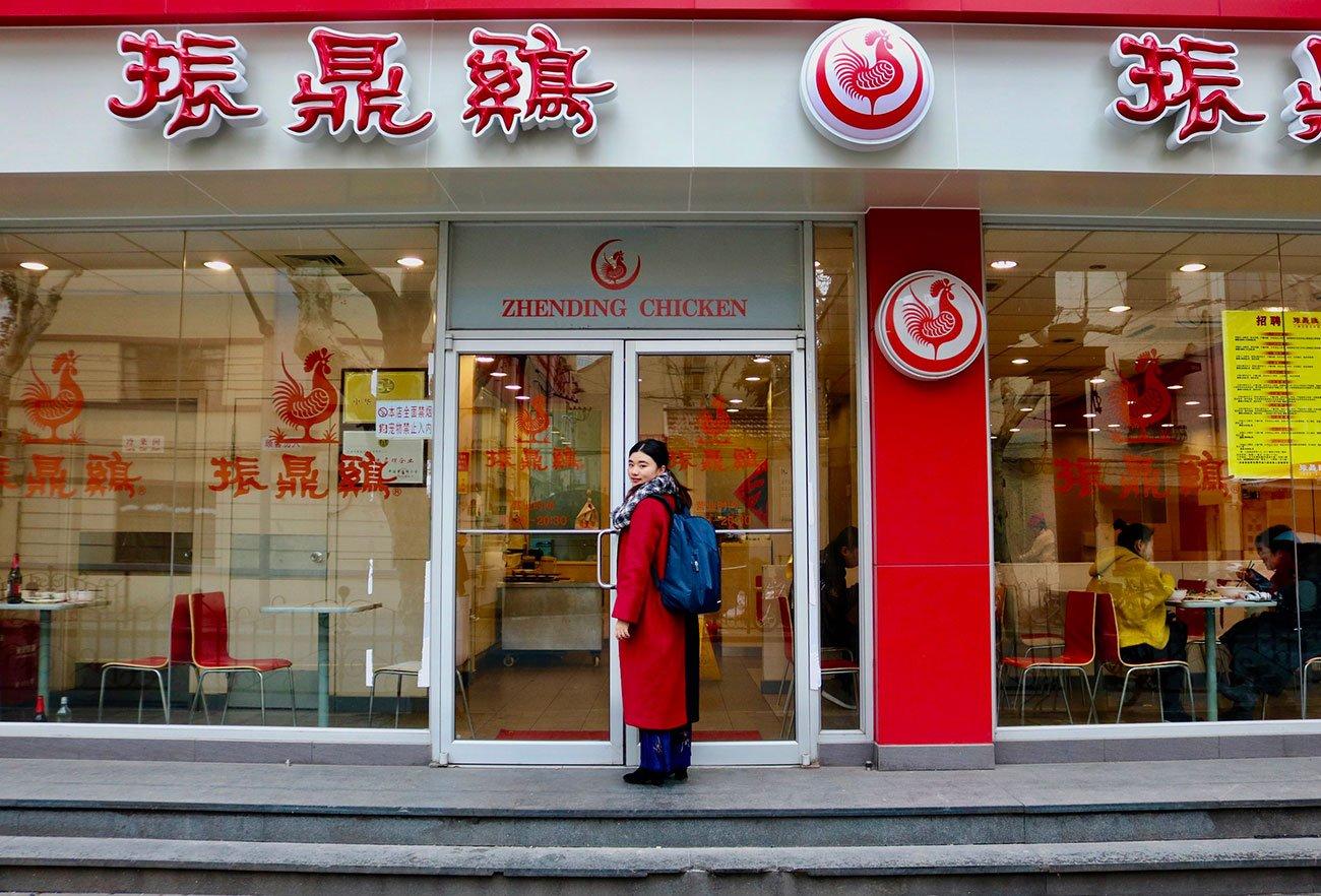 Shanghai Insider: Zhèndǐng jī  振鼎鸡