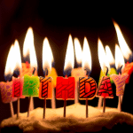How many birthdays do you have in China?