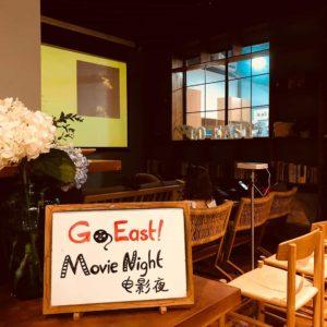 movie_night