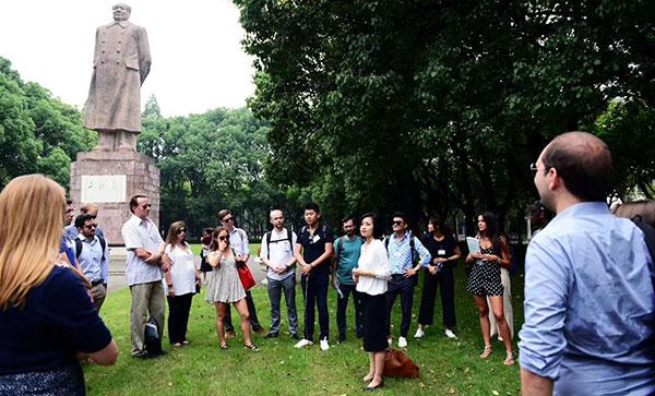 Fudan University Shanghai