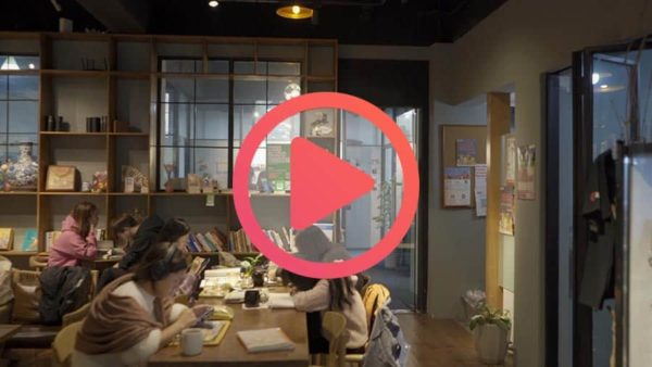 Video Chinese school Shanghai Yangpu