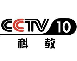cctv__shanghai_china