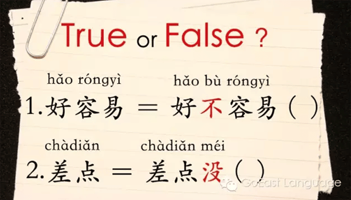 The difference between 'méi 没' and 'bù 不