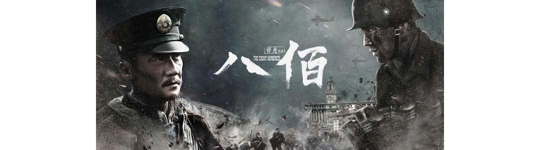 mandarin chinese series movies netflix