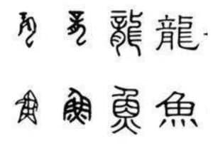 Chinese character styles