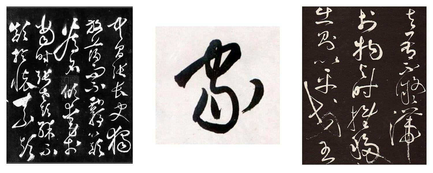 cursive Chinese characters