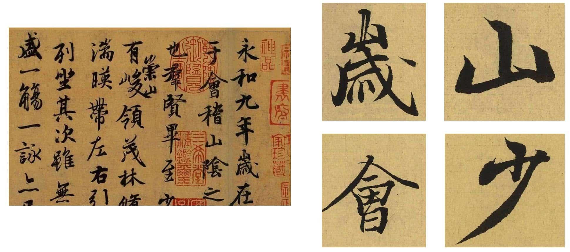 Semi cursive characters