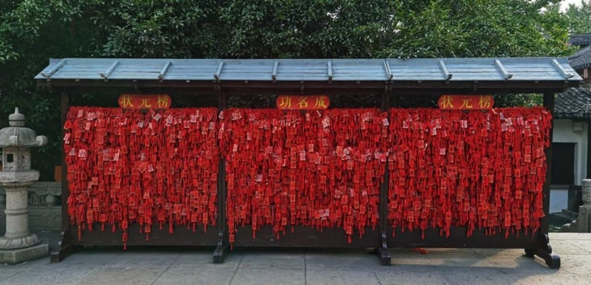 chinese_language_the