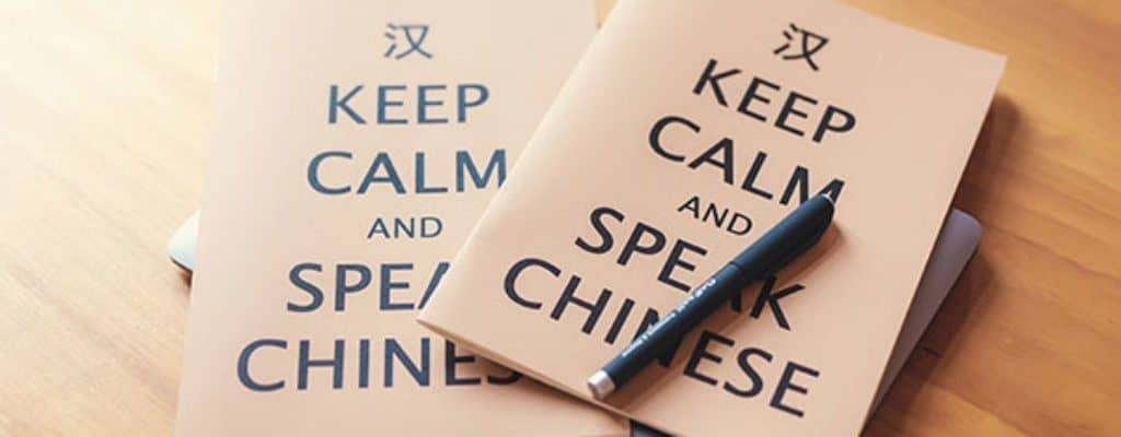 Keep calm speak Chinese