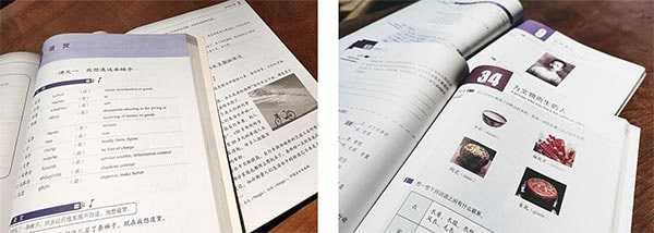 Chinese Spoken Course book