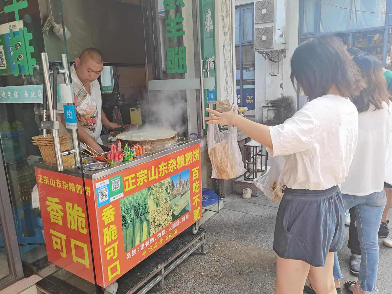 Jianbing Shanghai