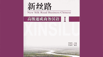 Business books & selected readings