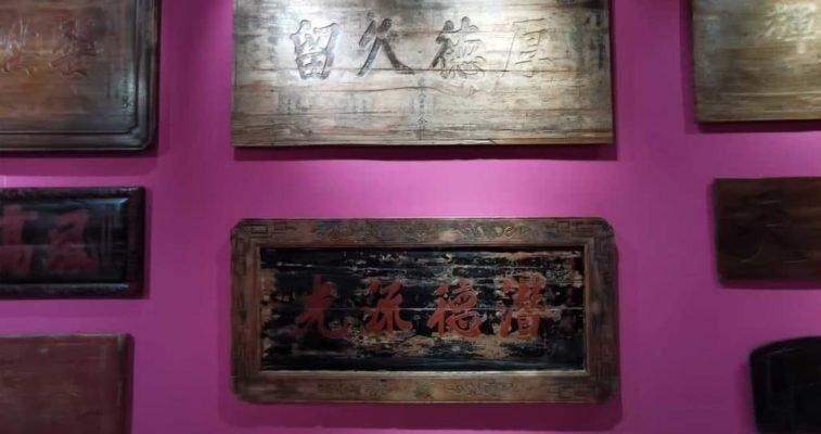 History Chinese language