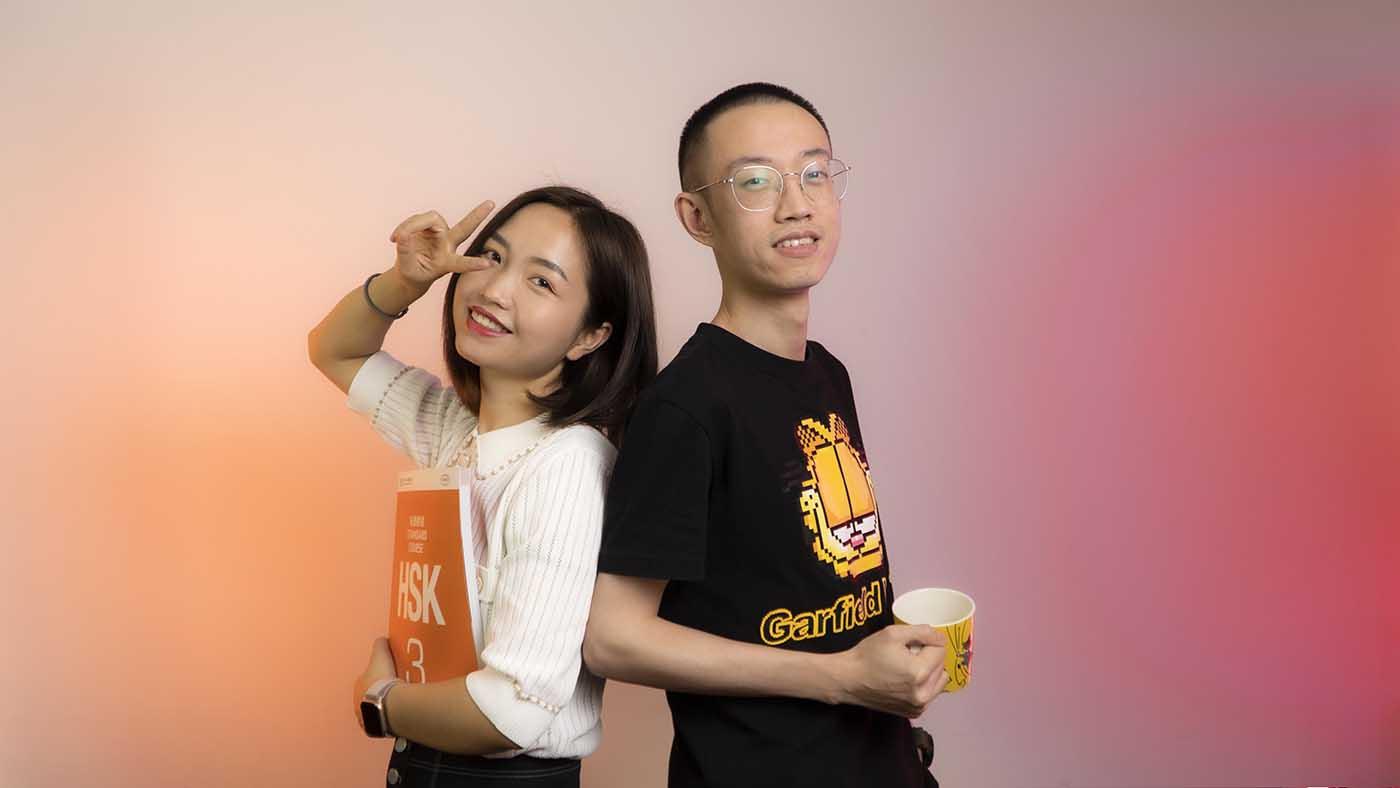 GOEast Mandarin