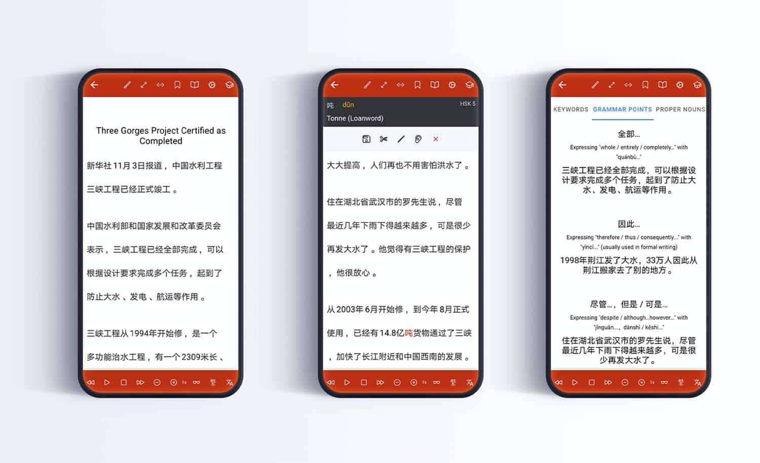 The Chairman's Bao app review
