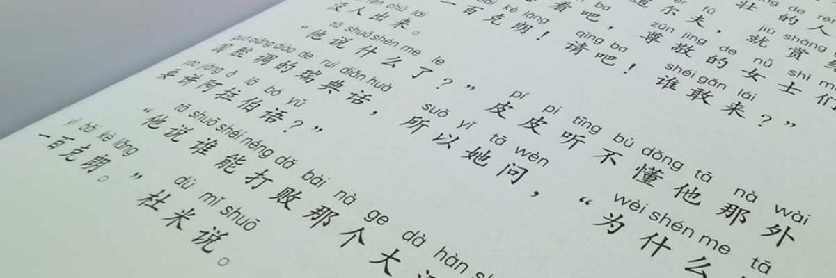 how to learn Chinese Pinyin