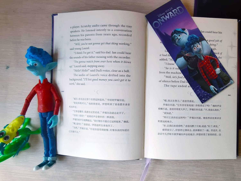 Disney Chinese book