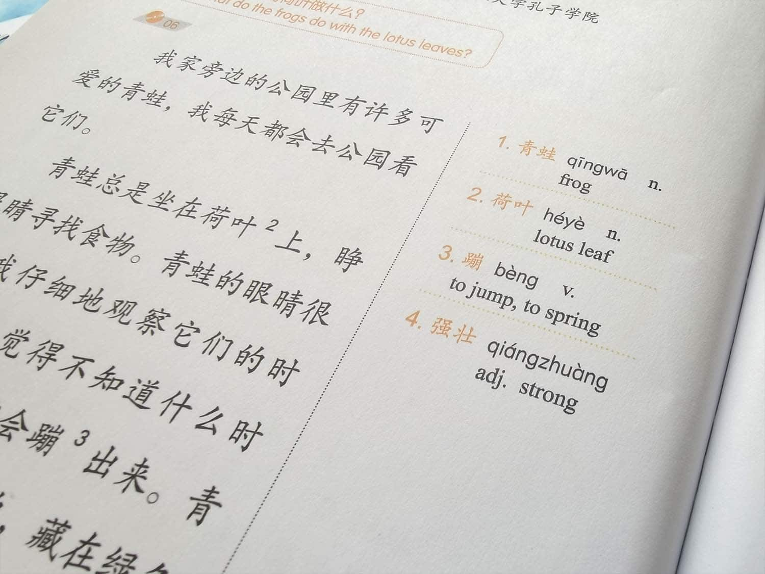 graded Chinese readers