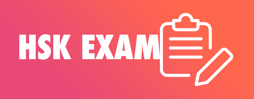 How to register for a HSK exam
