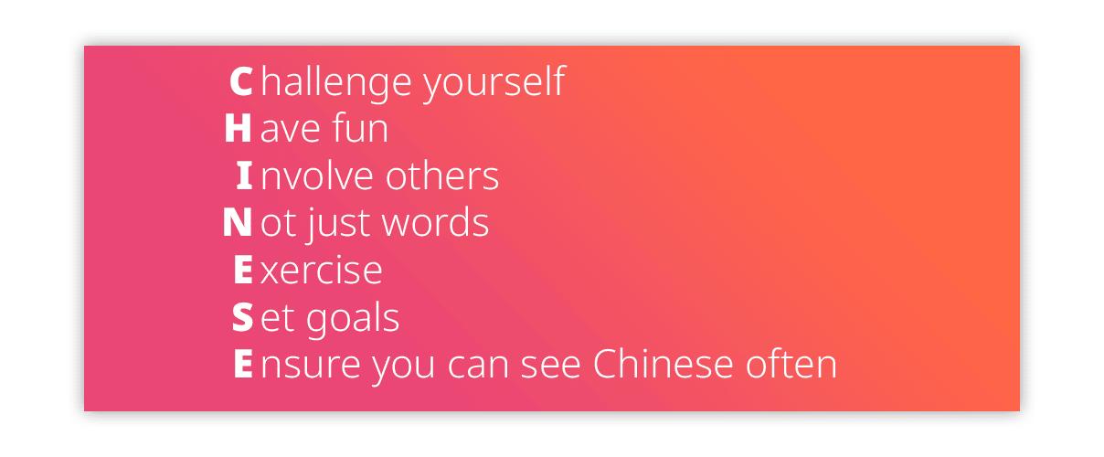 beginner Chinese tips