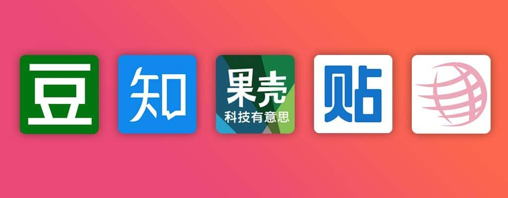 Chinese Websites For Advanced Learners