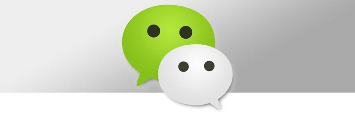 WeChat Chinese