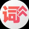 608 pinyin syllabus, 900 Chinese characters, and 2245 vocabularies