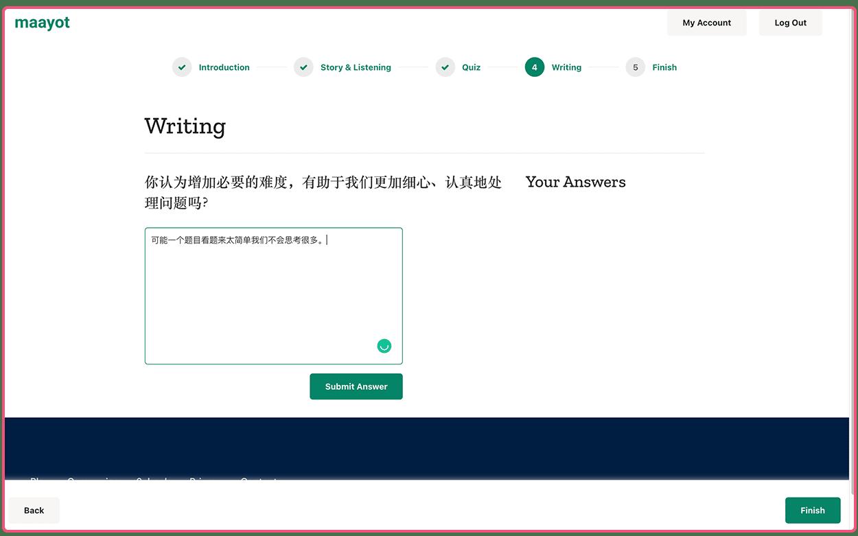 maayot app Chinese