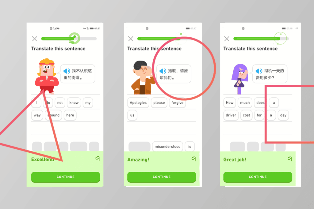 Duolingo Chinese