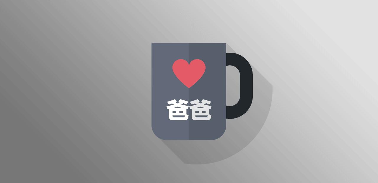 jokes in Chinese