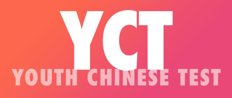YCT Chinese