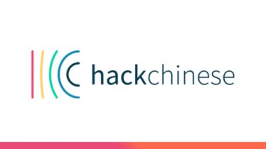 Hack Chinese review